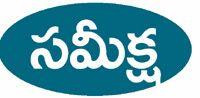 ఆసియా మార్కెట్లు తోడుగా.. Check more at http://www.wikinewsindia.com/telugu-news/eenadu/business-eenadu/%e0%b0%86%e0%b0%b8%e0%b0%bf%e0%b0%af%e0%b0%be-%e0%b0%ae%e0%b0%be%e0%b0%b0%e0%b1%8d%e0%b0%95%e0%b1%86%e0%b0%9f%e0%b1%8d%e0%b0%b2%e0%b1%81-%e0%b0%a4%e0%b1%8b%e0%b0%a1%e0%b1%81%e0%b0%97%e0%b0%be/