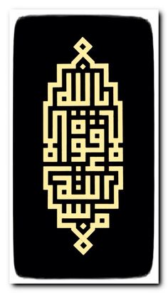 "DesertRose. ... Nice calligraphy ╬‴﴾﴿ﷲ ☀ﷴﷺﷻ﷼﷽ﺉ ﻃﻅ‼ ﷺ ♕¢©®°❥❤�❦♪♫±البسملة´µ¶ą͏Ͷ·Ωμψϕ϶ϽϾШЯлпы҂֎֏ׁ؏ـ٠١٭ڪ۞۟ۨ۩तभमािૐღᴥᵜḠṨṮ'†•‰‽⁂⁞₡₣₤₧₩₪€₱₲₵₶ℂ℅ℌℓ№℗℘ℛℝ™ॐΩ℧℮ℰℲ⅍ⅎ⅓⅔⅛⅜⅝⅞ↄ⇄⇅⇆⇇⇈⇊⇋⇌⇎⇕⇖⇗⇘⇙⇚⇛⇜∂∆∈∉∋∌∏∐∑√∛∜∞∟∠∡∢∣∤∥∦∧∩∫∬∭≡≸≹⊕⊱⋑⋒⋓⋔⋕⋖⋗⋘⋙⋚⋛⋜⋝⋞⋢⋣⋤⋥⌠␀␁␂␌┉┋□▩▭▰▱◈◉○◌◍◎●◐◑◒◓◔◕◖◗◘◙◚◛◢◣◤◥◧◨◩◪◫◬◭◮☺☻☼♀♂♣♥♦♪♫♯ⱥfiflﬓﭪﭺﮍﮤﮫﮬﮭ﮹﮻ﯹﰉﰎﰒﰲﰿﱀﱁﱂﱃﱄﱎﱏﱘﱙﱞﱟﱠﱪﱭﱮﱯﱰﱳﱴﱵﲏﲑﲔﲜﲝﲞﲟﲠﲡﲢﲣﲤﲥﴰ ﻵ!""#$1369٣١@^~"