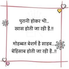 Uff ye Diwangi ❤️ Galib Shayari, Qoutes, Funny Quotes, Romantic Shayari, Love Quotes In Hindi, Gulzar Quotes, Anniversary Quotes, Heart Touching Shayari, Sweet Words