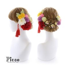 See this Instagram photo by @picco.flower • 78 likes