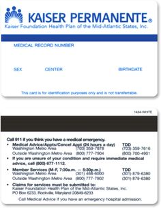 KAISER HMO \ MEDICAL INSURANCE CARD \ - Google Search ...