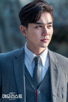微博 Yoo Seung Ho, Korean Celebrities, Korean Actors, Celebs, Best Kdrama, Park Seo Jun, Korean Drama Movies, Learn Korean, Hyun Bin