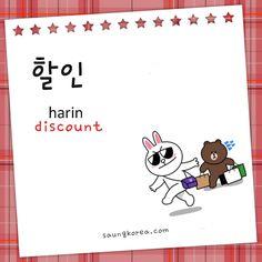 Pronunciation : http://saungkorea.com/kalimat-bahasa-korea-diskon
