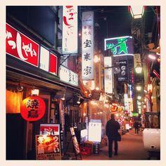 Shinjuku yakitori alley