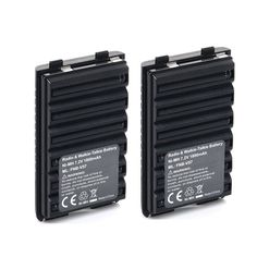 2 pack Masione 7.2V 1800mAh Ni-MH FNB-V57 Battery for YAESU FNB-64 FT-60R VX-110 VX-160 VXA-210 -- You can find out more details at the link of the image.