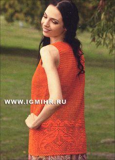 crochelinhasagulhas: Blusa laranja em crochê filé