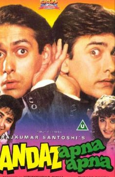 Andaz Apna Apna is a movie that I treasure and its one movie, I don't mind seeing at any time… well almost any time! This movie is simply marvelous and according to me, is the funniest movie I've ever seen!…Read more →