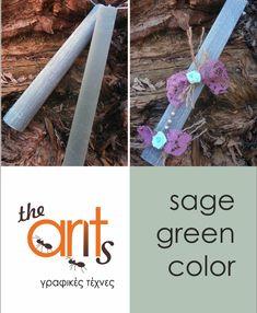 Σε ιδιαίτερα χρώματα Ants, Green Colors, Garden Tools, Colors Of Green, Ant, Yard Tools