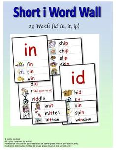 Create a print rich environment for your classroom with these illustrated short i word family lists - 29 words covering 4 families id, in, ip, it , with almost all words accompanied by a colorful picture. The visuals are especially helpful for ELL students.