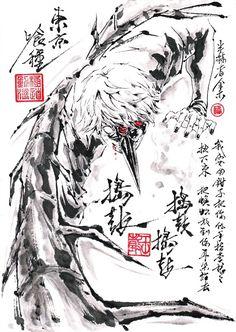 Tokyo Ghoul Art - Album on Imgur