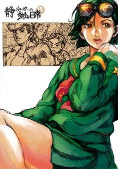 Jojo's Bizarre Adventure Anime, Jojo Bizzare Adventure, Bizarre Art, Jojo Bizarre, Shizuka Joestar, Jojo Memes, Japan Art, Cute Photos, Anime Style