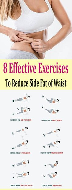 8 Effective Exercises To Reduce Side Fat of Waist - All Just You #fat #pinching #fitness #workout #beauty #health