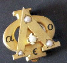 Alpha Phi Badge - 1968 - Chapter unknown. This is a really unique badge with a centre pearl, but three other pearls as well. It may have been customized by its owner.