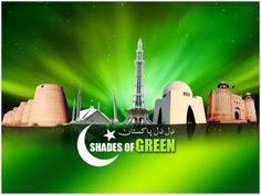 Pakistan Jashn-e-Azadi 14 August Flag  HD wallpapers Download