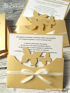Yellow Silhouette Wedding Invitation #summer #butterfly #butterflies #invitations #cards from violet-weddinginvitations.com