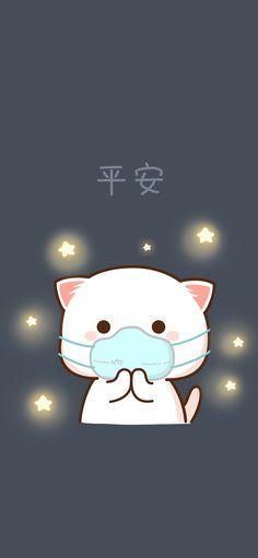 Cute Bear Drawings, Cartoon Drawings Of Animals, Cute Kawaii Drawings, Kawaii Doodles, Chibi Cat, Cute Anime Chibi, Cute Love Gif, Cute Love Memes, Anime Kitten