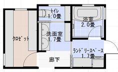 洗面第3案 Bathroom Layout, Small Bathroom, Atrium House, Japanese Bathroom, Japanese House, House Layouts, Room Inspiration, Architecture Design, House Plans