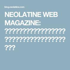 NEOLATINE WEB MAGAZINE: 高級感溢れるブライドルレザーが魅力的♡ハンドメイドレザーショートウォレット