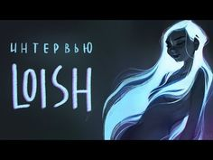 Loish is about the work schedule of the concept artist, her inspiration and style. Loish, Batman, Concept, Superhero, Youtube, Artist, Anna, Fictional Characters, Inspiration