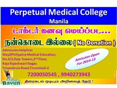 Study MBBS/MD in Best Medical College Manila(7200050545) The university has its own high-tech and well-equipped hospital named the University of Perpetual Help DALTA Medical ...