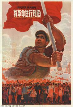 Designer: Ha Qiongwen (哈琼文) December Carry out the revolution to the end Jiang geming jinxing daodi Chinese Propaganda Posters, Chinese Posters, Propaganda Art, Political Posters, Mao Zedong, Communist Propaganda, Free Art Prints, Poster Ads, Asian History