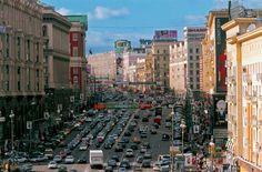 Moscow. Tverskaya street