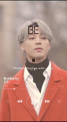 Bts Song Lyrics, Bts Lyrics Quotes, Bts Mv, Bts Jungkook, Bts Concept Photo, Bts Bulletproof, Bts Book, Bts Face, Bts Dancing