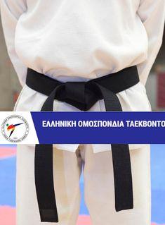 ΕΛΟΤ , διεξαγωγή εξετάσεων DAN σε Θεσσαλονίκη και Αθήνα ,23-6-2018