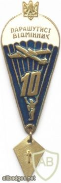 UKRAINE Army Advanced parachutist badge