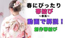 Japanese Kimono, Japanese Fashion, Hair Arrange, Lolita Dress, Kimono Fashion, Style, Costume Ideas, Costumes, Kimonos