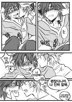 Ff Gay, Anime Galaxy, 19 Days, Ereri, Cute Gay, One Punch Man, South Park, Doujinshi, Drawing Reference