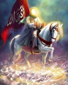 Islamic Pictures, Islamic Images, Schulterpanzer Tattoo, Baye Fall, Imam Hussain Karbala, Battle Of Karbala, Imam Hussain Wallpapers, Karbala Photography, Religious Photos