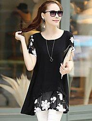 sexy, plus décontractés pour femmes tailles micro mini robe élastique, manches courtes