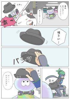 ARMS Ninjara Splatoon part 1 by こるり (@coruli_)   Twitter