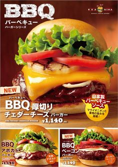 » BBQシリーズ登場!|トピックス|KUA`AINA クア・アイ Menu Design, Food Design, Kua Aina, Avocado Burger, Asian Recipes, Ethnic Recipes, Food Painting, Fast Food Chains, Delicious Burgers