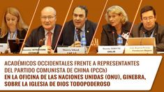 Western Scholars vs CCP Representatives at the UN in Geneva About The Church of Almighty God Human Rights List, Human Rights Council, Human Rights Activists, In China, Refugee Rights, Truth News, Persecuted Church, Freedom Of Religion, Church News