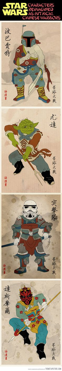 Star Wars Characters Reimagined as Mythical Chinese Warriors…