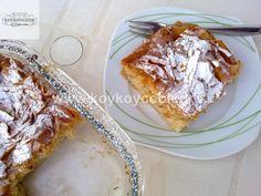 2411201634437-2 Greek Desserts, Greek Recipes, Baklava Recipe, Brunch, Good Food, Yummy Food, Greek Cooking, Greek Dishes, Sticky Buns
