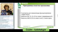 http://kistais.planetlifes.ru/ Сайт для инфы