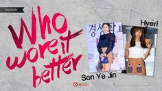 Who Wore It Better: Hyeri vs. Son Ye Jin | http://www.allkpop.com/article/2015/09/who-wore-it-better-hyeri-vs-son-ye-jin