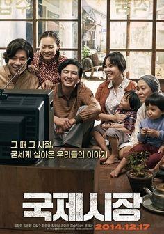 """영화 #국제시장 을 둘러싼 """"함의"""" 논란 http://BL0G.kr/212"""