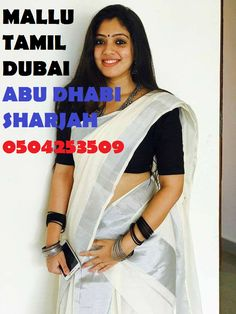 Women seeking men in abu dhabi