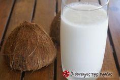Γάλα καρύδας