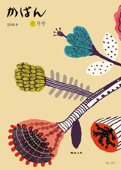 Graphic_Magazine cover by Siota Mako, Japan Pattern Illustration, Botanical Illustration, Graphic Design Illustration, Graphic Art, Magazine Illustration, Motif Floral, Arte Floral, Buch Design, Design Art