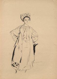 Малявин Филипп Андреевич. 1869 – 1940 Девушка в рязанском костюме