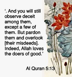 Do good and be merciful. Allah Love, Good Deeds, Prophet Muhammad, Islamic Pictures, Deceit, Hadith, Islamic Quotes, Quran, Religion