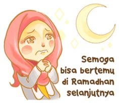 Annisa Hijab Girl : Ramadhan Edition by D-Day Ied Mubarak Quotes, Ramadhan Quotes, Alhamdulillah For Everything, Line Store, Islamic Pictures, Line Sticker, Eid Mubarak, D Day, Ramadan