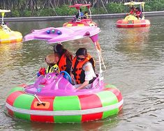 Water Bumper Boats