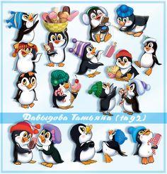 Пингвины (Рисунки и иллюстрации) - фри-лансер Татьяна Давыдова [tag2].