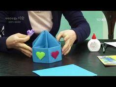 150.육각연필꽂이만들기ㅡ종이공예.종이접기.문양접기.origami.인형.퀼트.공예강좌. - YouTube